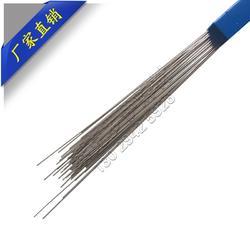 斯米克L309银焊条40%银钎料BAg40CuZnNi银铜钎料BAg-4硬质合金焊条图片
