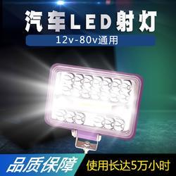 LED汽车车载照明灯 LED汽车改装灯 朋威照明 汽车配件图片