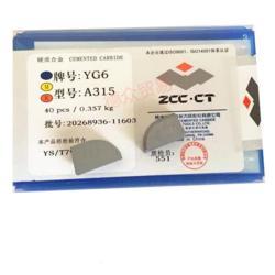 合金焊接刀頭鎢鋼銑刀片車床用機夾刀片A315圖片