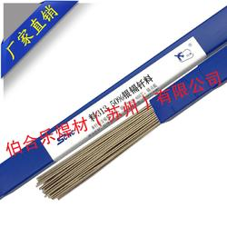斯米克银焊条45%料303银基钎料BAg45CuZn银焊料HLAgCu30-25银焊丝图片