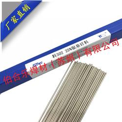25%银焊条HL302料302银钎焊料BAg25CuZnSn银焊丝BAg-37银锡钎图片
