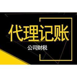 郑州代理记账,郑州代理记账,河南达丰财务10年平安彩票官网图片