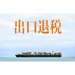 出口退税咨询-达丰财务 10年出口退税-郑东新区出口退税图片