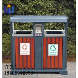 双桶垃圾桶 小区垃圾桶定制报价 钢木垃圾箱