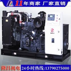 500KW上柴柴油发电机组图片