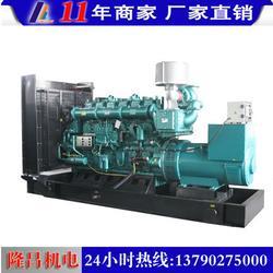 供应700KW玉柴柴油发电机组销售出租