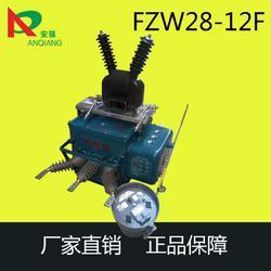 FZW28-12FG/630-20戶外高壓負荷分界開關 真空斷路器 柱上斷路器開關 蓬發電氣價格