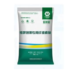 振兴建材-湖南预拌砂浆厂家-湖南砂浆外加剂加工有人收购吗图片