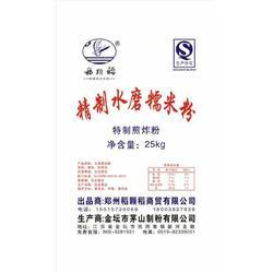 上海糯米粉-去哪找声誉好的水磨糯米粉厂商图片