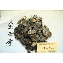 金云母 锂云母 (绝缘材料)云母原矿批发采购图片