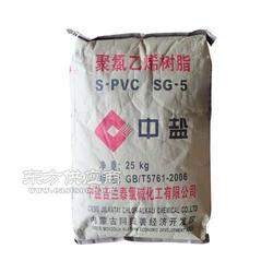 一级代理 粉料PVC 内蒙中盐 SG-5图片
