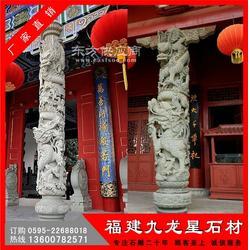 寺庙龙柱 青石石材龙柱雕刻 石雕石柱华表盘龙柱图片
