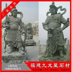 青石石雕佛像 寺院镇宅韦陀雕像 石雕韦陀雕像定制图片