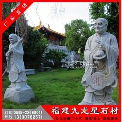 石雕佛像 佛像石雕 寺庙佛像雕塑 石材罗汉雕像图片