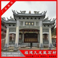 南派石雕厂家 承接寺庙古建石雕牌坊工程雕刻图片