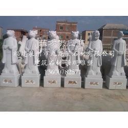 汉白玉石雕十二生肖 十二属相动物石雕雕刻 青石石雕十二生肖人物摆件图片