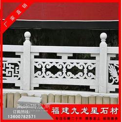 石栏杆制作 石条栏杆 栏板设计加工安装 材质多样图片