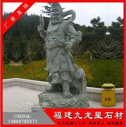 石雕韦陀雕像 青石佛像 石材韦陀雕像 佛教护法神图片