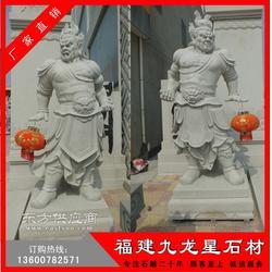 哼哈二将 仿古石雕 石雕天神 神话人物 哼哈二将雕像图片