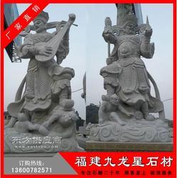 四大天王 石雕佛像 门神雕塑 石雕四大金刚图片