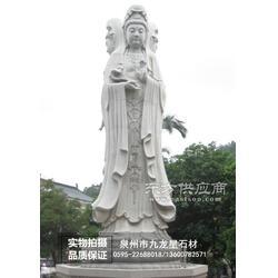 寺庙观音 三面观音 净瓶观音 大型石雕观音佛像站像图片