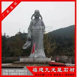 石材佛像人物 石雕人物雕刻 校园景区热门人物雕塑摆件图片