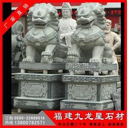 神兽石雕 招财狮子加工 各种石雕狮子造型雕刻图片