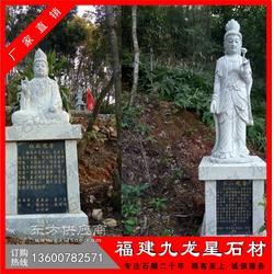 供应户外三十三观音石雕摆件石雕一叶观音造像佛教不二观音石雕像图片