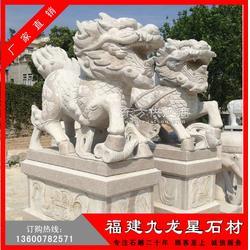 现货石雕麒麟 青石石雕貔貅麒麟雕刻 神兽石雕图片