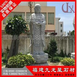 厂家现货石雕地藏王佛像如来观音菩萨寺庙佛教佛像供奉雕塑摆件图片