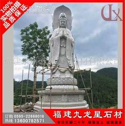 直销三面观音石雕佛像观音菩萨滴水观音雕塑量大价优质量保证图片