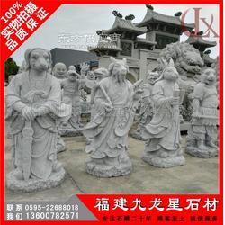 现货石雕十二生肖人物花岩岗雕塑广场公园兽头装饰摆件欢迎来图定制图片