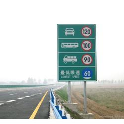 骏达交通-长沙指路牌版面-长沙指路牌版面加工图片