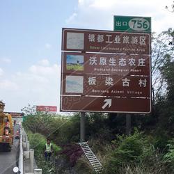 骏达-长沙交通设施-长沙交通标识厂家好卖吗图片