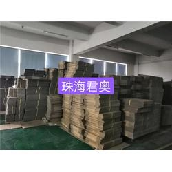 君奥新材料专业厂家-打印UV 墨水厂家-贵州UV 墨水厂家