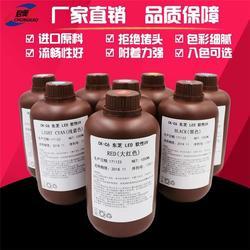 河南UV 机器墨水-君奥新材料值得信赖-珠海UV 机器墨水批发