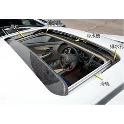 汽车天窗滑轨润滑脂,拉索润滑脂质量保证,高速轴承润滑脂图片