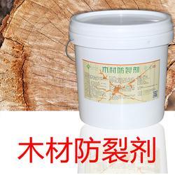 厂家直供 木制品防裂剂 端头防裂剂 木材稳定剂图片