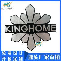 厂家定做冰箱金属铭牌冰柜铝合金铭板压铸标牌高光铭牌logo制作图片