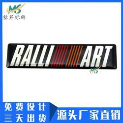 标牌厂家制作平衡车水晶滴胶商标贴 透明滴塑贴纸彩印logo定做图片