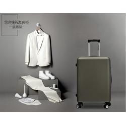 东晟丽时尚商务拉杆箱销售旅行箱厂家图片