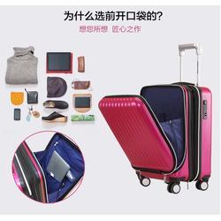 东晟丽纯PC拉杆箱-时尚商务旅行箱销售-东晟丽旅行箱图片