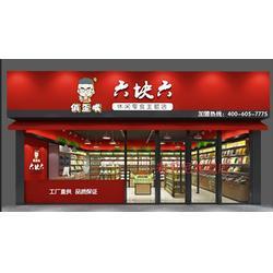 晋城休闲食品加盟-休闲食品加盟找俏歪嘴图片