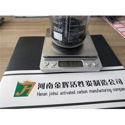 巩义金辉滤材直销厂家-VOC处理用柱状活性炭使用寿命批发