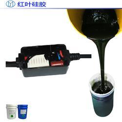 灌封硅胶-黑色的电子灌封胶-阻燃粘接电子灌封胶图片