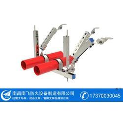 江西-抗震支架-抗震支架厂家