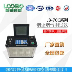 携带方便检测率高的LB-3010非分散红外烟气分析仪图片
