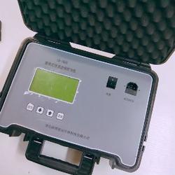 高灵敏度的LB-7021便携式快速油烟监测仪图片