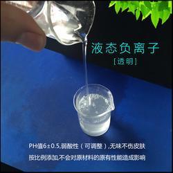 空气治理负离子液的使用和效果,长期供应汽车室内净化除甲醛液态负离子多少钱图片