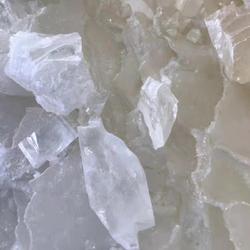 龙星 龙泰-高纯电熔氧化镁-轻质氧化镁厂家图片